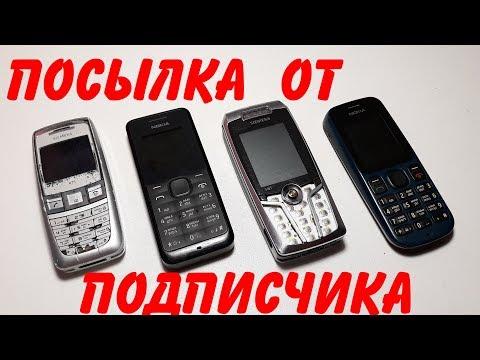 Посылка от подписчика Романа с России даром. Ретро телефоны Siemens, Nokia 100, 105