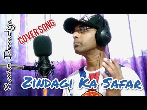 Zindagi Ka Safar | Cover Song | Kiskore Kumar | Pawan Devadiga