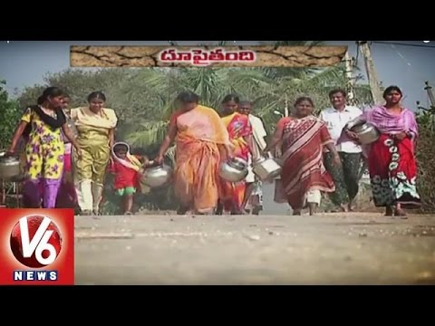 Special Report On Water Crisis In Khammam District   Summer Effect   V6 News