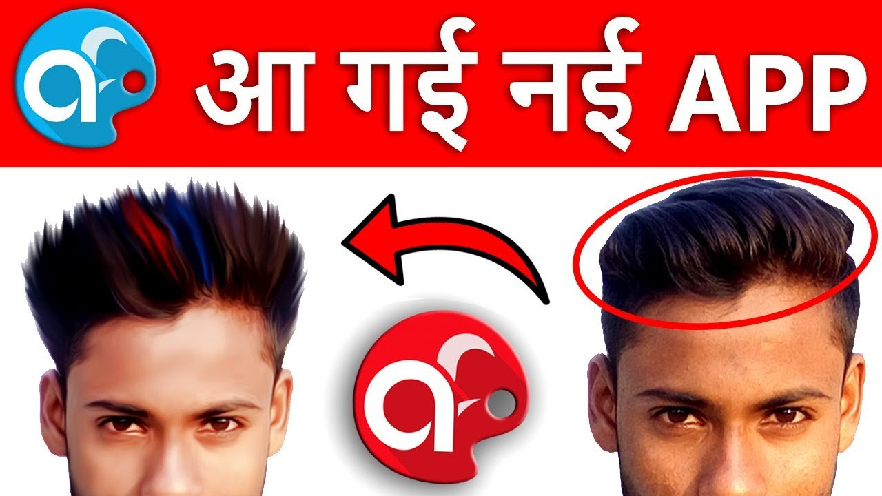Hair editing app for Android || real cb edits App || New hair ...