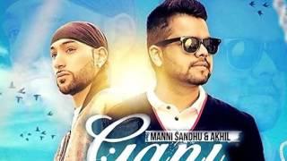 GANI || AKHIL || MANNI SANDHU || NEW PUNJABI SONG || LYRICAL KARAOKE