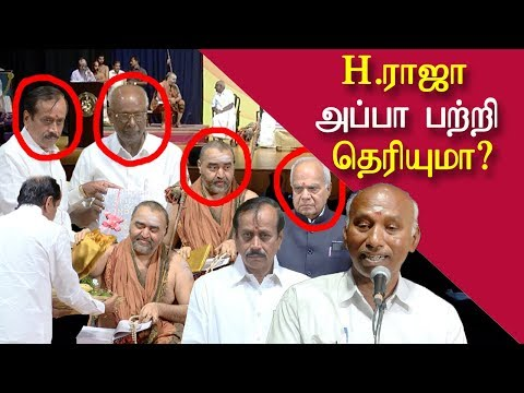 unknown fact about bjp h.raja father tamil news, tamil live news, news in tamil, redpix