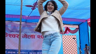 Jharana Thapa Live Dance । चक्रेश्वोर मेलामा झरना थापाको नृत्य