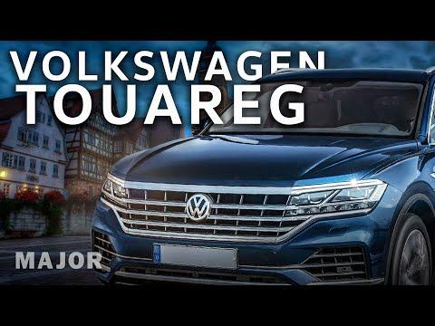 Volkswagen Touareg 2020 премиальный по своей сути! ПОДРОБНО О ГЛАВНОМ