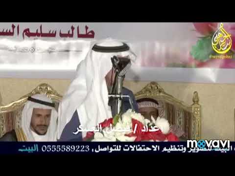 محمد السناني و سالم الزايدي و تركي الميزاني ومحمد العازمي  موال رائع