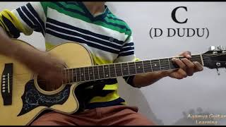 Teri Deewani - Guitar Chords Lesson+Cover, Strumming Pattern, Progressions