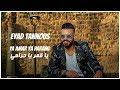 Eyad Tannous Ya Amar Ya Harami Official Music Video 2019 اياد طنوس يا قمر يا حرامي mp3