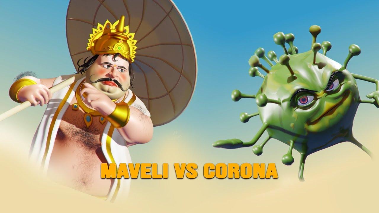 Download Onam 2020 Maveli vs Corona (VIZVIN Animation) Blender EEVEE
