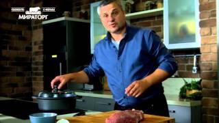 Мясо в горчичном соусе от Мираторг