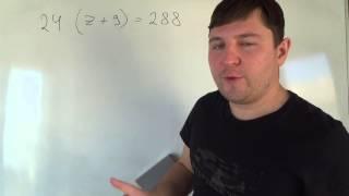 математика 5 класс. 17 октября. Уравнение #7