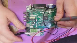 ремонт телевизора Supra замена процессора