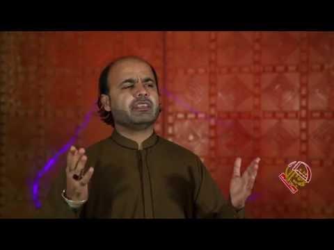 Alfaaz Atta hon Mujhay | Naat By : DANISH ALI 2016-17 | AL BAQEI PRODUCTION