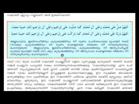 Innovation meaning in malayalam