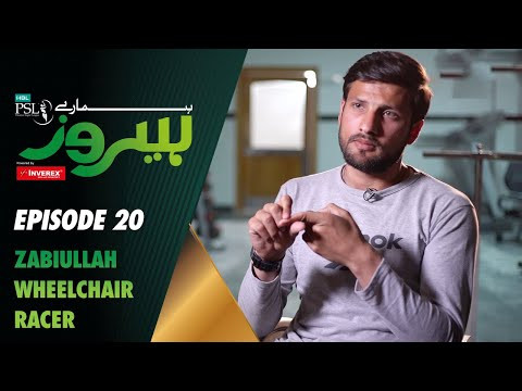 Hamaray Heroes Powered By Inverex Solar Energy   Episode 20   Zabiullah
