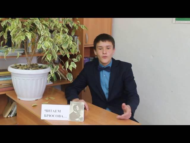 Изображение предпросмотра прочтения – НикитаКоваленко читает произведение «Летняя гроза» В.Я.Брюсова