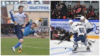 Новости спорта от 07.08.17
