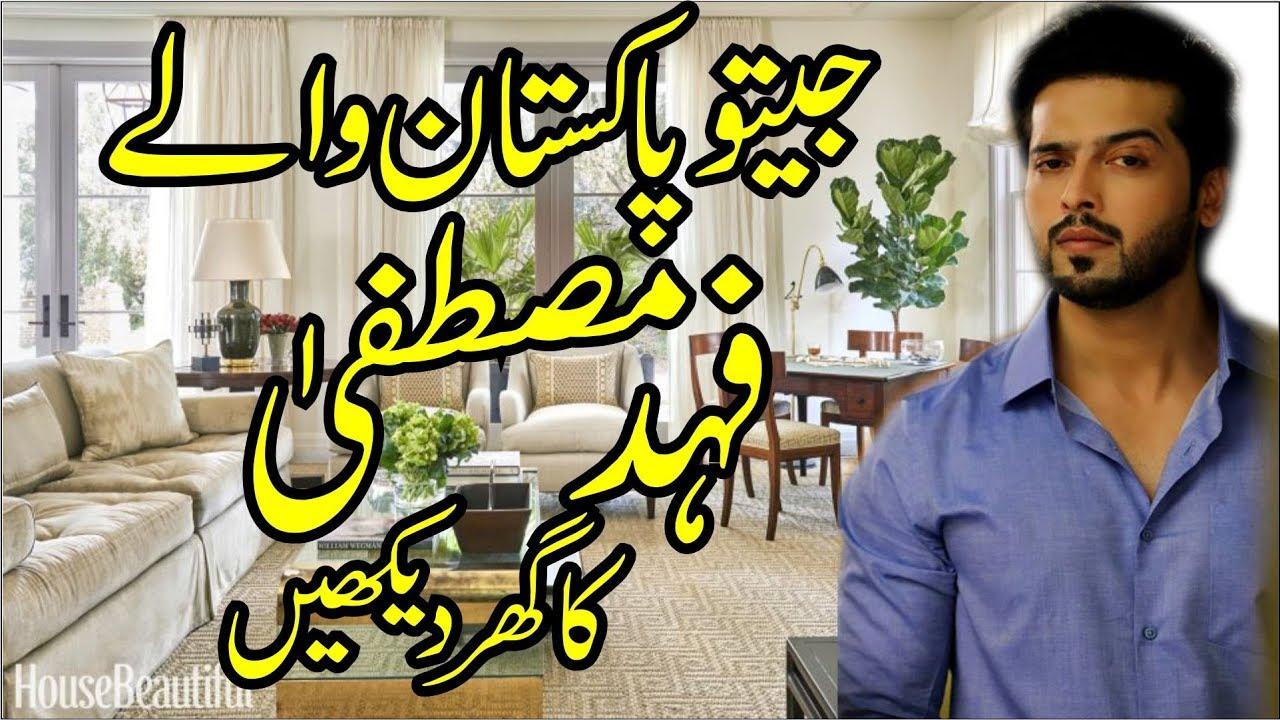 fahad mustafa lifestyle and biography - fahad mustafa lifestyle  fahad  mustafa biography in urdu