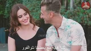 داتني الغربة 😔 (أغنية بالكلمات) أفضل فيديو عن الغربة( Mok Saib -El ghorba)