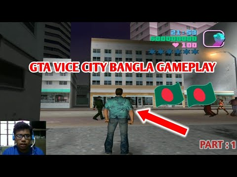 Gta vice city bangla download