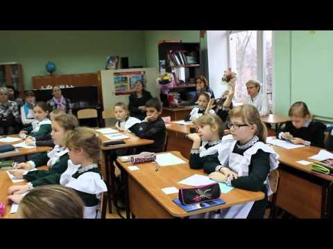 Читать онлайн учебник занкова 3 класс математика