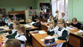 Открытый урок русского языка в 3 классе.