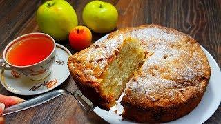 Пышная ШАРЛОТКА с яблоками (быстрый рецепт)!/APPLE PIE!