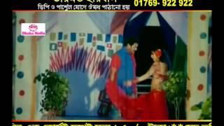 Bangla Hot & Sexy Song by Simon 2016  HD