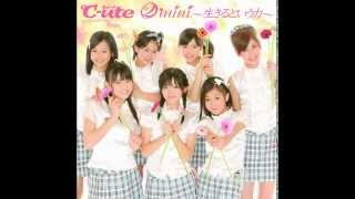 ℃-ute 『That's the POWER』