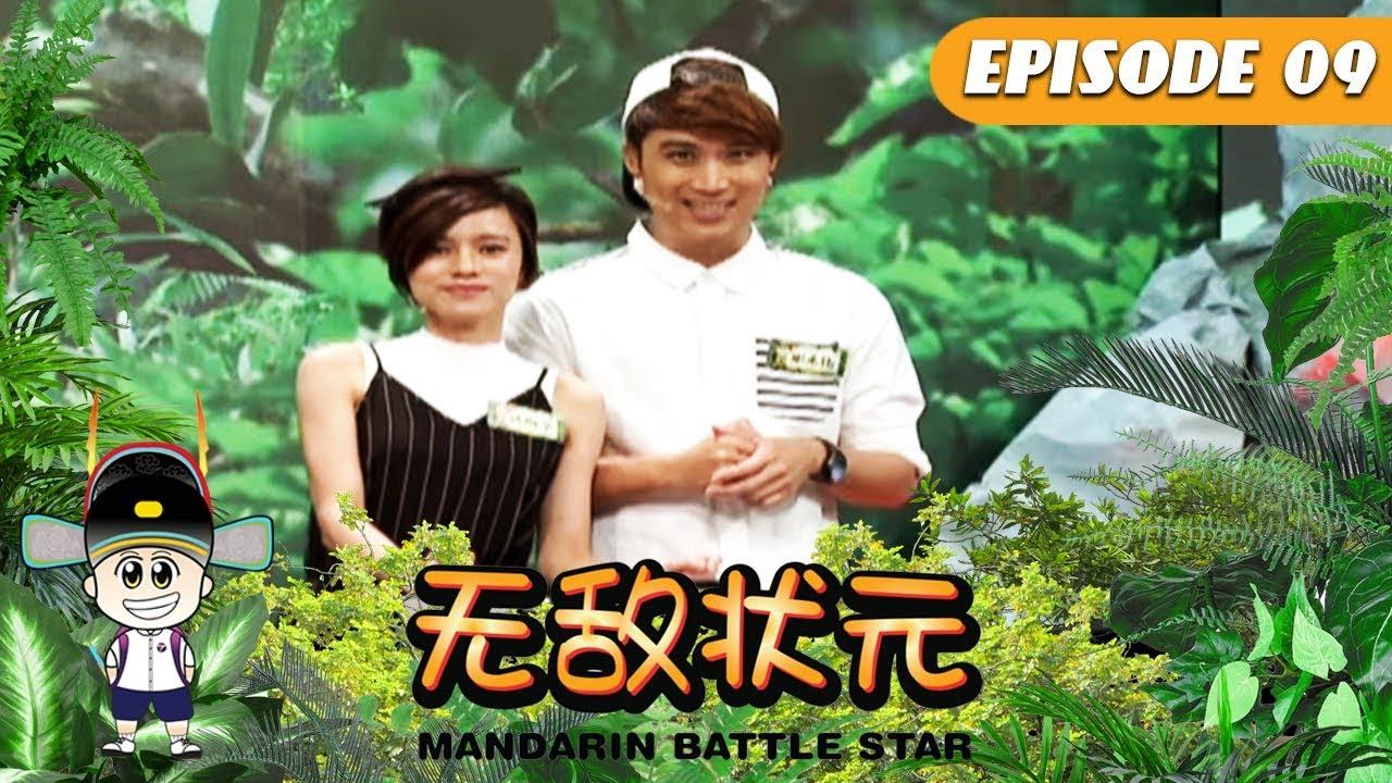 Download Mandarin Battle Star (Season 7) | Episode 9