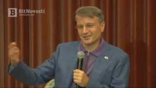 Греф: блокчейн приведет к исчезновению банков | BitNovosti.com
