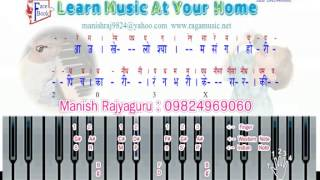 Raga : Kafi : Aaj Khelo Shyam Sang Hori : Singing And playing Independently By Manish Rajyaguru.