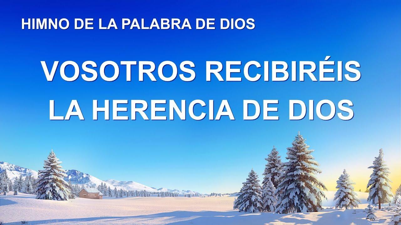 Canción cristiana   Vosotros recibiréis la herencia de Dios