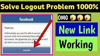 How To Solve [Unfortunately] Logout Facebook Problem  2018,19 || Hindi/Urdu