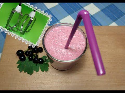 Домашняя наливка из чёрной смородины: рецепты чудесного