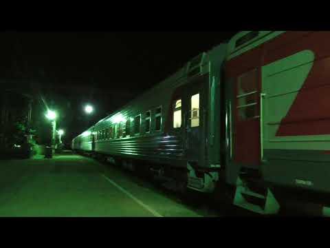 2ЭС4К-125 с поездом №014 Адлер-Саратов