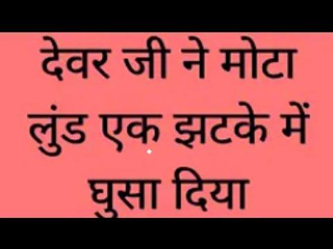 Download S ❤️X Meri kahani Meri Jubani/Suvichar/Katha Sanchay/Moral Story/Emotionalstory/astoryinhindi