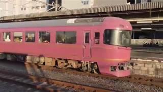 1/13 成田駅にて、臨時快速列車の撮影です。