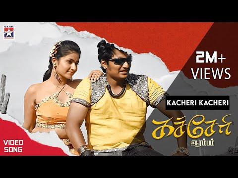 Kacheri Kacheri Video Song | Kacheri Arambam Tamil Movie | Jiiva | Poonam Bajwa | D Imman