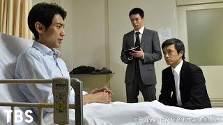 警察の突入とともに犯人の老人(長塚京三)は自殺し、奇妙なバスジャック事...