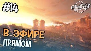 видео Дайн Лайт прохождение игры: миссии (спасители, огненное лицо), задания, квесты, секреты геймплея, советы, описание - как играть в Dying Light, часть 3