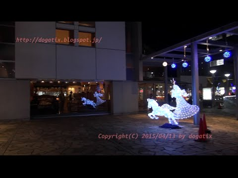 Japan Trip 2015 Tokyo Bunkyo Green Court illumination at night