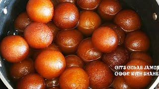 Gits Instant Gulab Jamun Mix | Instant Gulab Jamun Recipe | Gulab Jamun
