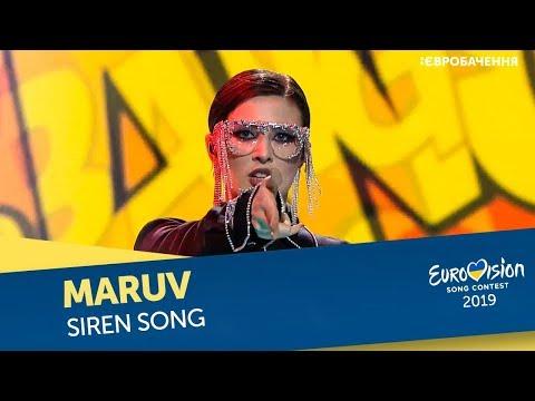 MARUV – Siren song. Перший півфінал. �аціональний відбір на Євробаченн�-2019