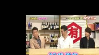【2015/11/24】吉沢亮×平山浩行 (YouTube 動画でのコンテンツの使用を許...