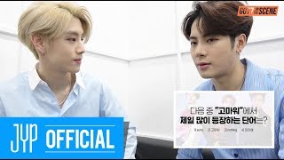 "[GOT7:On the Scene] EP 09. GOT7 On Air (""Know Thyselves"" Ver.)"