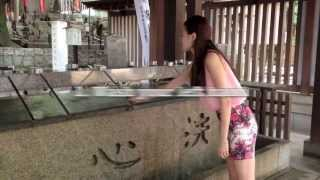 How to pray at a Shinto Shrine