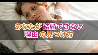 「しあわせな結婚の作り方」定価4,500円が→今ならなんと無料でプレ...