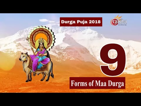 Forms of Maa Durga Worshiped During 9 Days of Navratri   Durga Puja 2018