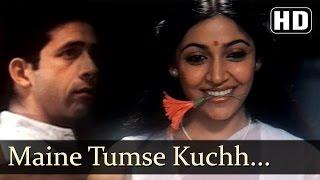 maine tumse kuchh katha song naseeruddin shah deepti naval kishore kumar old hindi song