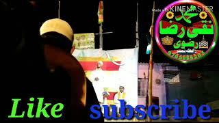 Shayari Islam Mahmood Raza Razvi Mumbai+918689850572